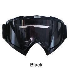Тактических профессиональных ветрозащитный пыле Jie Полли очки защитные очки черный