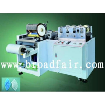 Shoe Cover Making/Steering Wheel Cover Machine (BF-31PE)