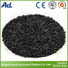 Iode 300 mg / g mesh taille 6x16 charbon actif prix par tonne