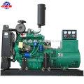 R4105ZD1 diesel generator 56KW diesel genset Spezielle stromerzeugung R4105ZD1 halb kupfer vier zylinder diesel generator set