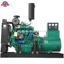 Generador diesel R4105ZD1 generador diesel de 56KW Generador especial de generador diesel de cuatro cilindros de generación de energía R4105ZD1