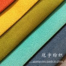 Poliéster super macio e tecido de veludo de nylon para têxteis lar