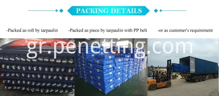 tarpaulin package0.webp