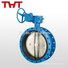 Worm gear double flange rubber seal center butterfly valve