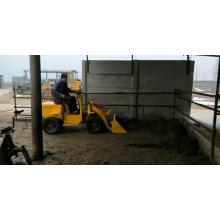 El equipo de construcción de alta calidad 1.2ton Mini cargador de ruedas de la parte delantera