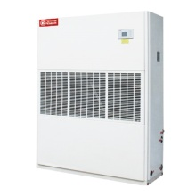 Water-cooled vertical air conditioning