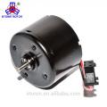 3v 8000rpm /micro brushless dc motor 32mm