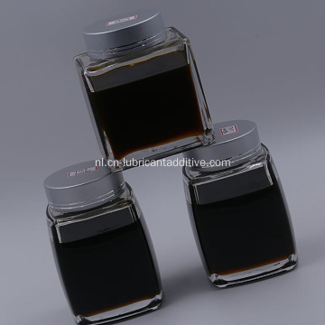 T33415 Railway Lube Oil Additive Package