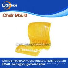 fashion design school Plastic chair moulding mould manufacturer