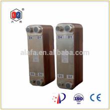 Preço de trocador de calor Alfa laval placa brasadas com tamanho pequeno e de alta eficiência