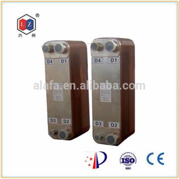 Marine Kondensator, Hitze Datenübertragungseinrichtungen