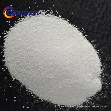 Antioxidant Irganox1010/1076/1098/245/264/3114/168/626/1024/802 For Plastic Coating Paint Ink Rubber