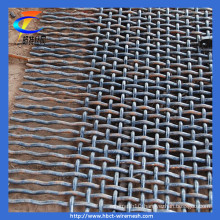 Factory Supply Square Crimped Wire Mesh