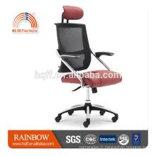 CM-B12AS-21 chaise de bureau de direction d'ascenseur pivotant