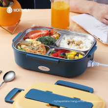 Electric Kid's Lunch Box 18/8 Stainless Steel Bento Box Portable Thermal Food Warmer Container For Children School