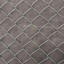 Prix d'usine 6ft clôture de maillon de chaîne galvanisé