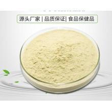 Maïs de qualité alimentaire pour fabriquer du peptide de maïs