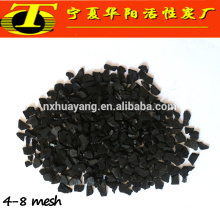 4-8 mesh Granular coconut shell activated carbon to be deodorant