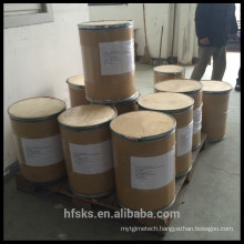 China Top manufacturerspovidone iodine with competitive price High quality