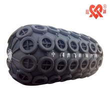 Ship to Ship Protect Marine Inflatable Fender
