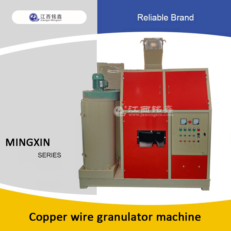 mini cable granulator