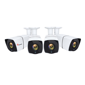 2MP IP Wired CCTV-Kamera Bewegungserkennung