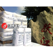 Best Anatase TiO2 B101 for Soap|PVC|Coating|Paint