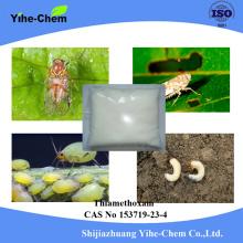 Инсектицид для уничтожения тлей от насекомых Тиаметоксам 25% WDG