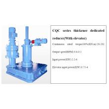 CQC Serie Verdickungsmittel Dedicated Reducer (mit Aufzug)