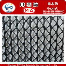 CE Approved HDPE Plastic Geocomposite Geonet