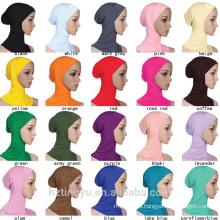 Islamic Hijab women fashion palin muslim cap