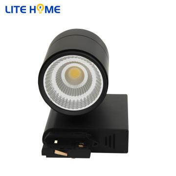 35 Вт трековый светодиодный прожектор