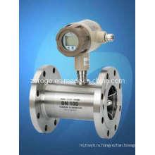 Турбинный расходомер (LWGY)