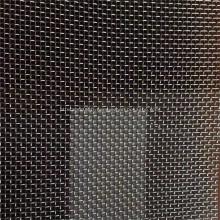Filtre à treillis métallique en acier inoxydable tissé hollandais