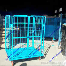Two Doors Roll Container