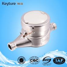 Liquid Sealed Vane Wheel Water Meter