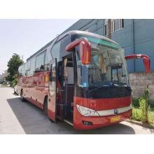 Used Yutong 50 seats bus