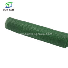 120GSM 6 Needle Green HDPE Agriculture/Agro/Agri/Greenhouse/Hoticulture/Vegetable/Garden/Raschel/Shading/Sun Shade Net