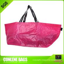 PE Ikea Shopping Bag (KLY-PE-0012)