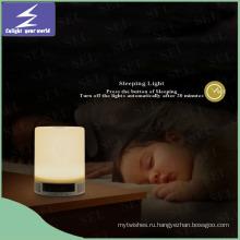 Музыкальный светодиодный настольный светильник с Bluetooth-динамиком