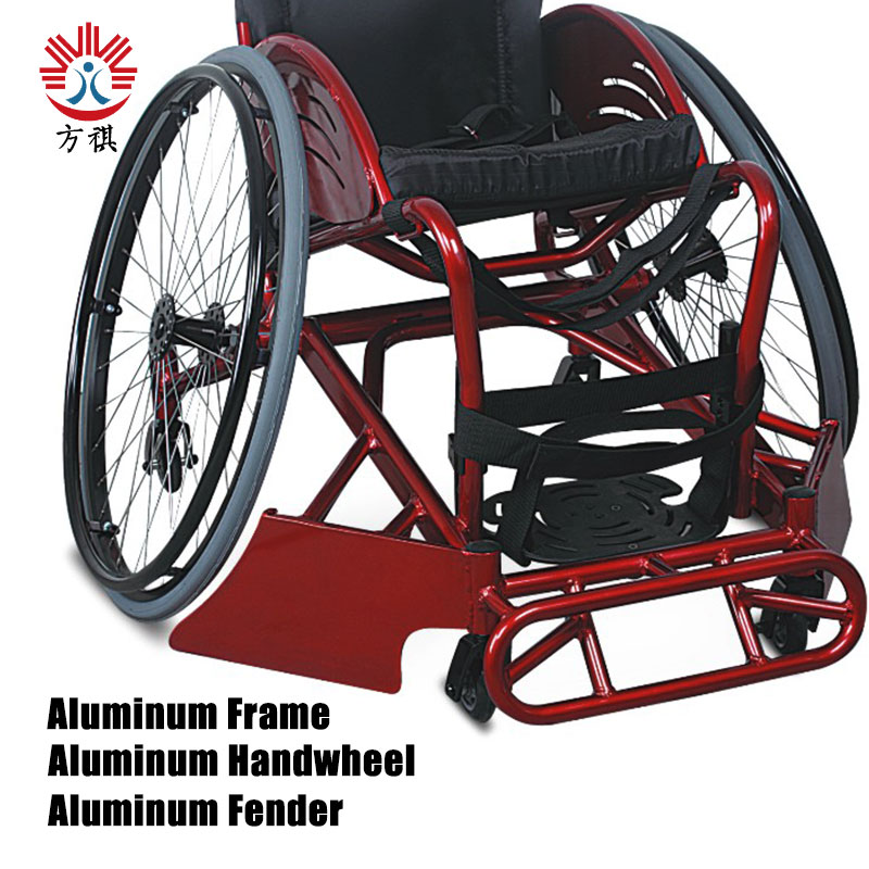 Rugby Offensive Wheelchair Aluminum Frame