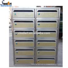 Наружного использования нержавеющей стали почтовый ящик светлая обязанность почтовый ящик