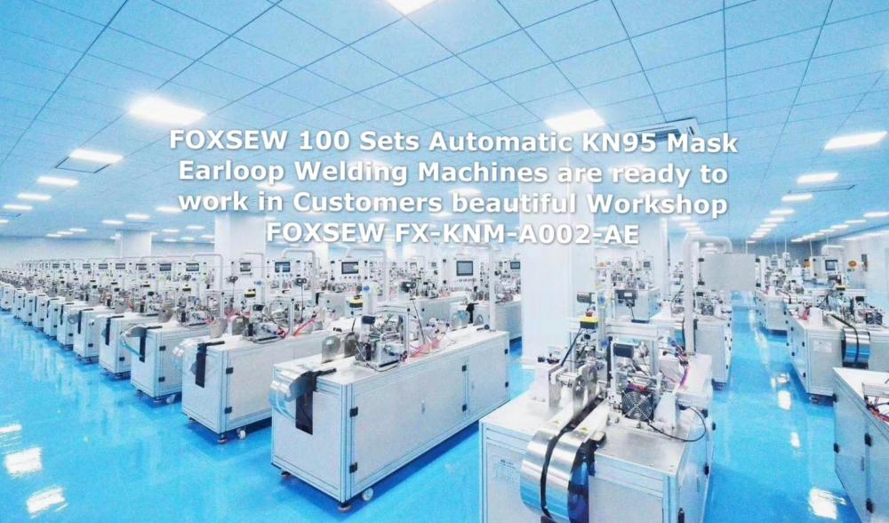 Automatic Folding Type N95 Mask Earloop Welding Machine Fx Knm A002 Ae01