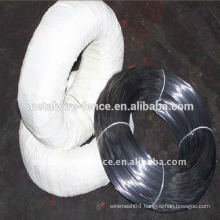 2014 shengxin wire material