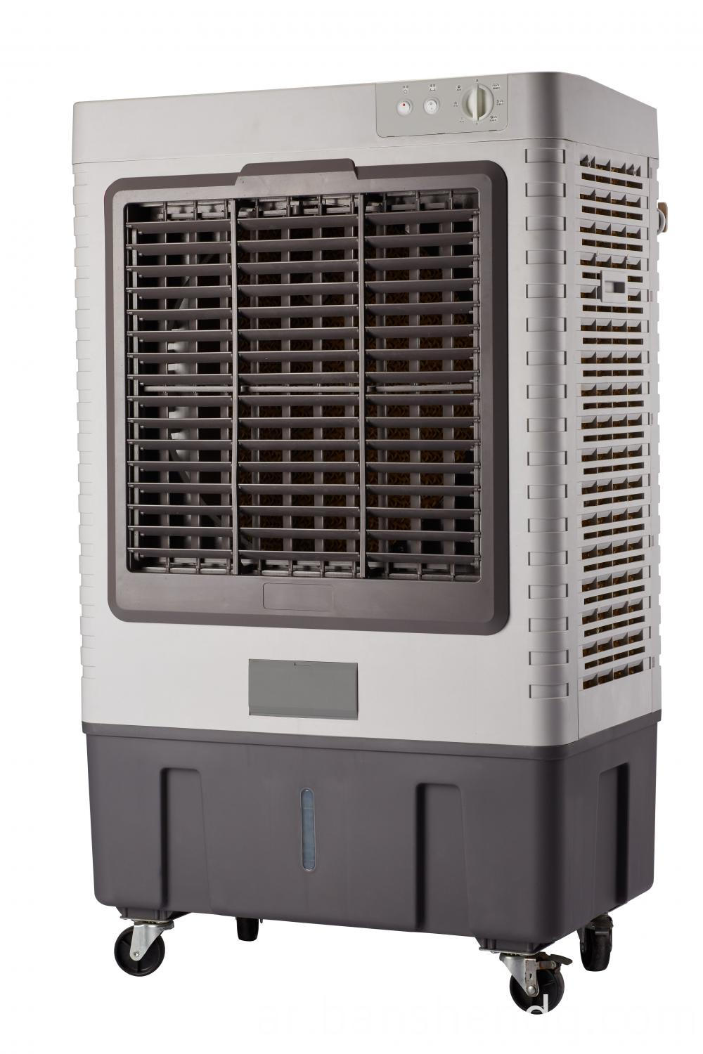 Mfc 7200 Air Cooler