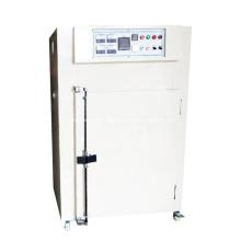 Industrial Steam Oven Double Door Drying Oven
