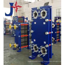 Gleich Vicarb V4 / V7 / V8 / Vu8 / Vu12 / V13 / V20 / V28 / V45 / V55 / V60V / V85 / V100 / V120 / V130 / V180 / V260 Dichtungsplatten-Wärmetauscher