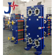 Removable Plate Heat Exchanger Alfa Laval Mk15