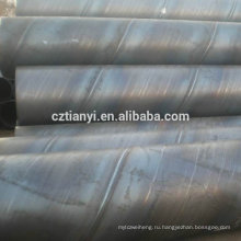 Фабрика подгонянная дешевая нержавеющая сталь erw стальная