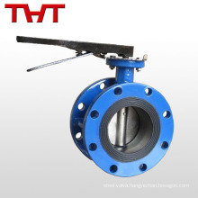ptfe lined double flange three-way butterfly valve